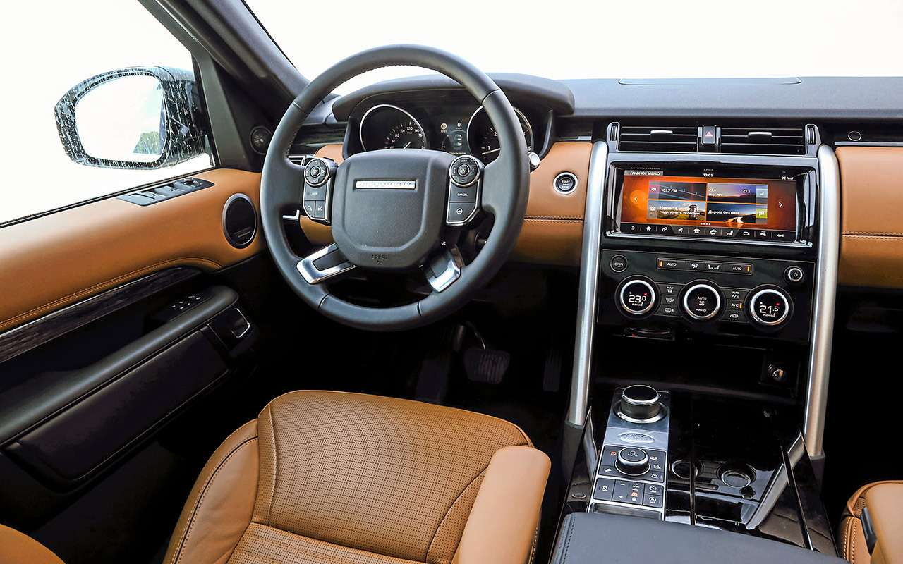 Новый VWTouareg, Land Rover Discovery иLexus RX350: большой тест-драйв— фото 899435