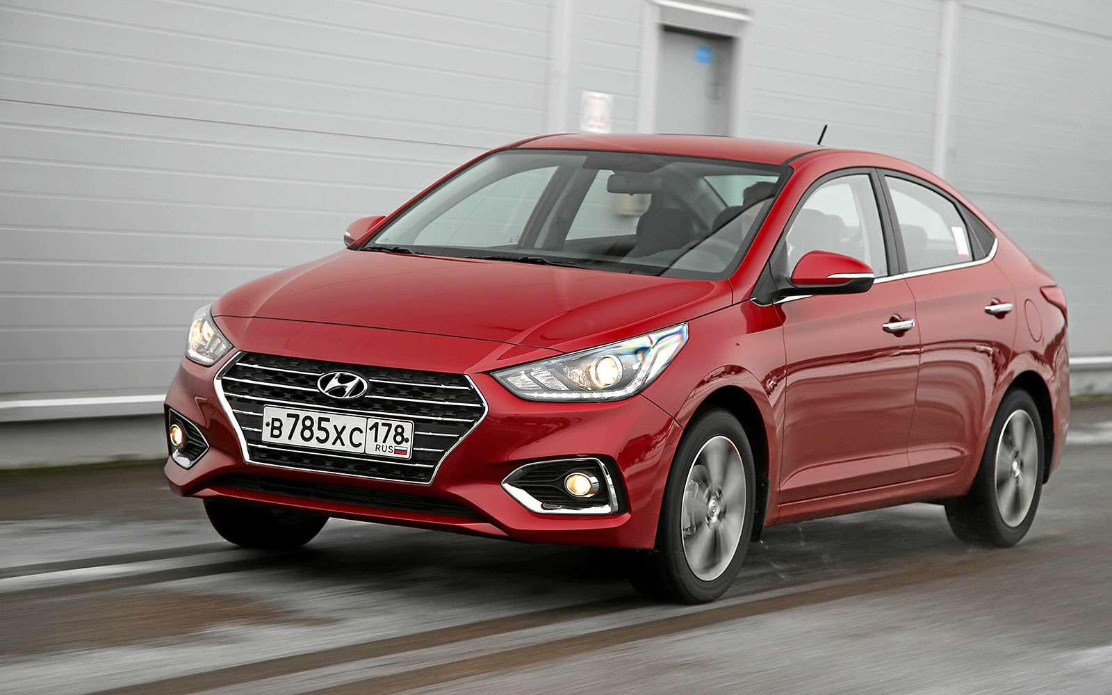 Новый Hyundai Solaris— выбираем оптимальную модификацию— фото 771740