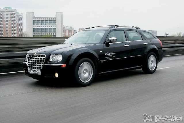Chrysler 300C. Большой дорожный чемодан— фото 57093