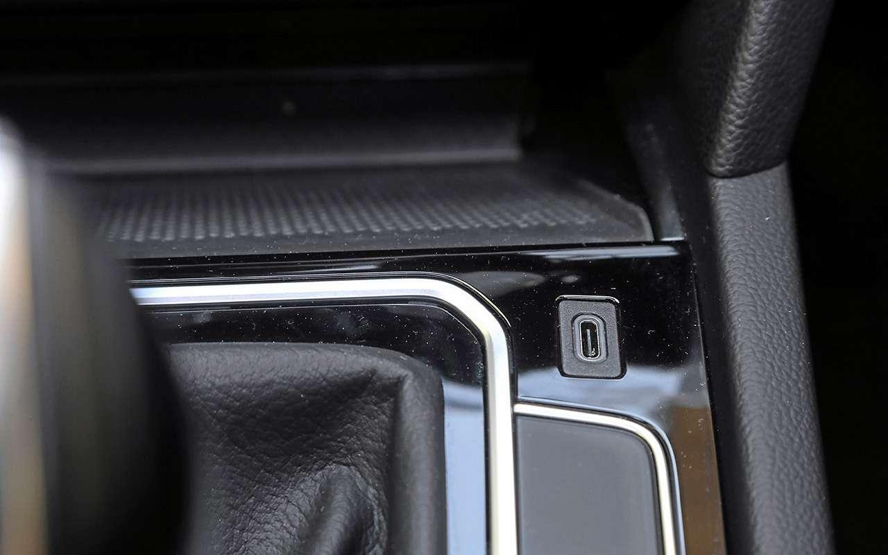 Toyota Camry, Kia K5, VWPassat— большой тест-сравнение— фото 1262511