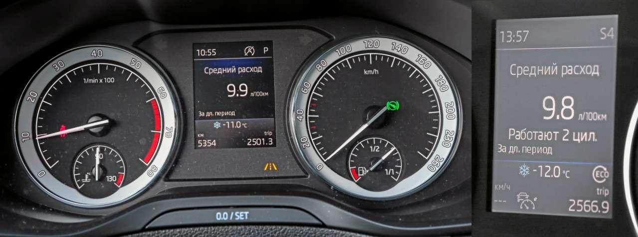 Mazda CX‑30, Skoda Karoq, Subaru XV: большой тест кроссоверов— фото 1238703