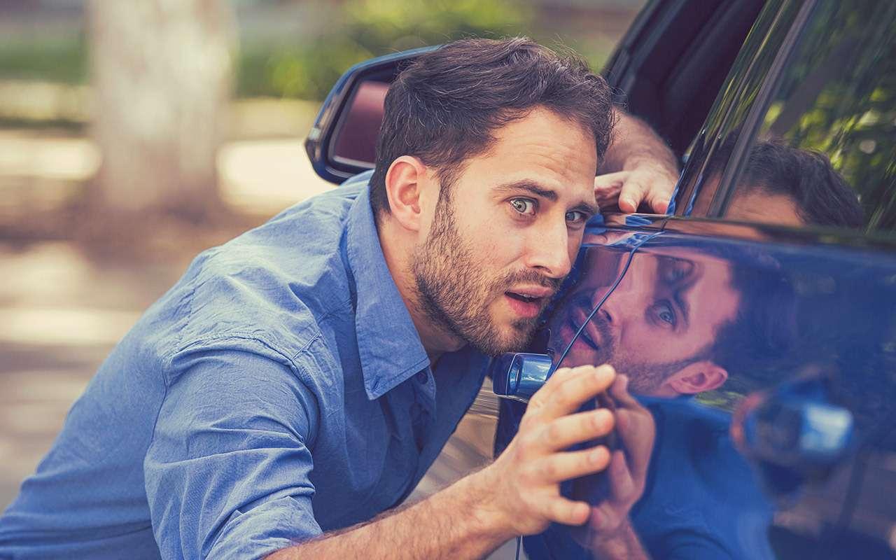 ОСАГО непоможет: 8заблуждений автовладельцев— фото 1117049