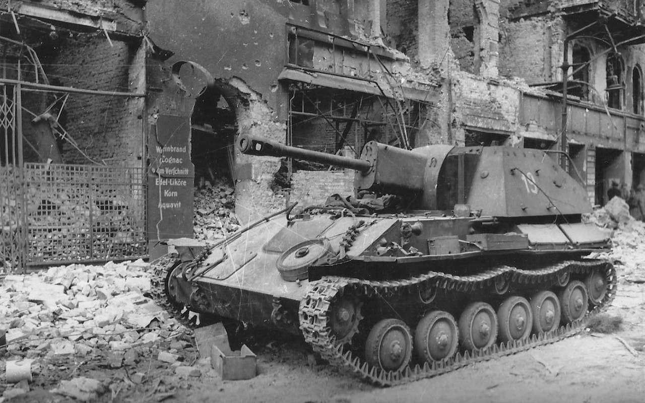 Самая массовая самоходка СССР: лучшая подруга пехоты— фото 916748