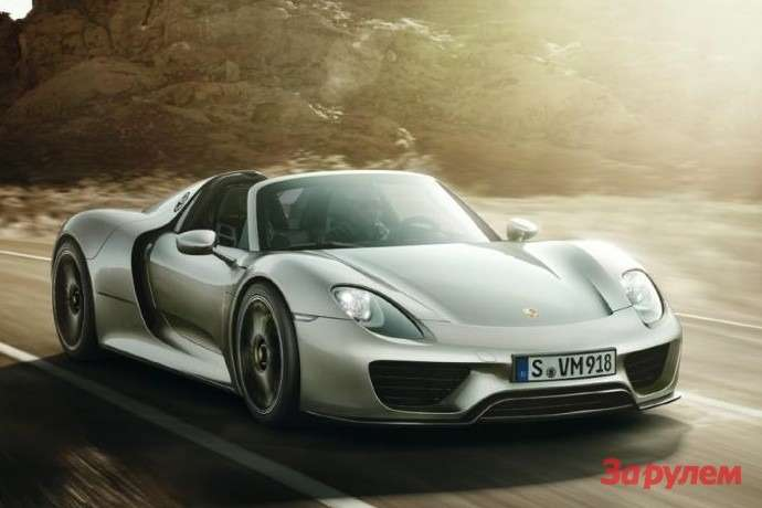 Porsche 918 Spyder side-front view 2