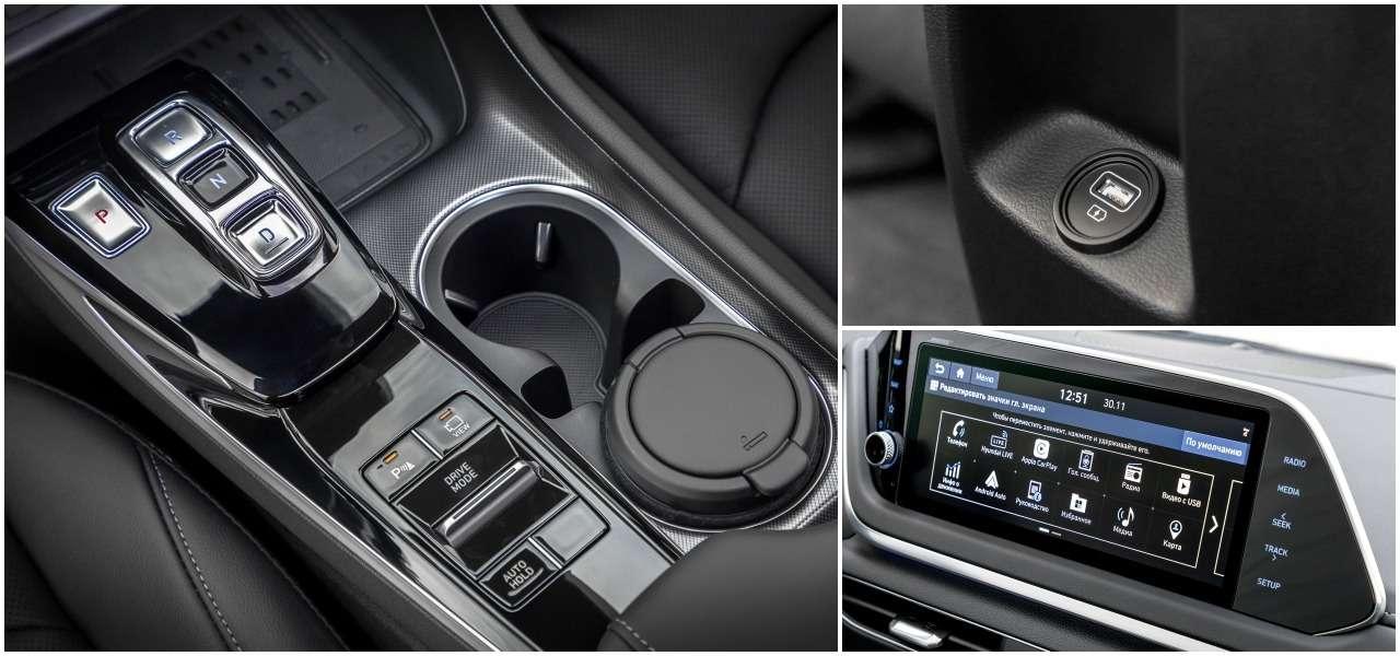 Новая Hyundai Sonata: светодиоды накапоте иеще 8фишек— фото 1014948