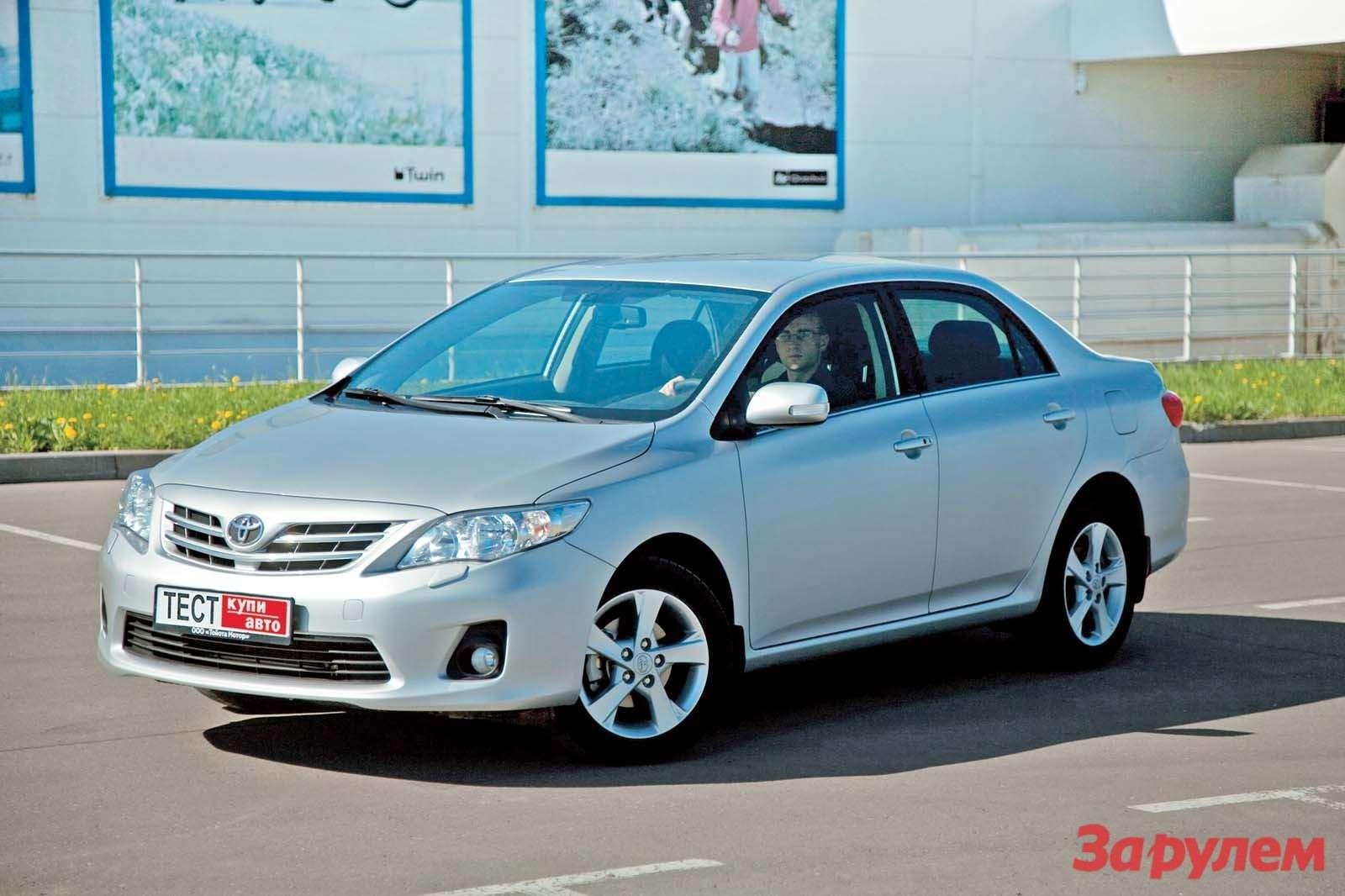 «Тойота-Королла»/«Аурис», от 599 000 руб.