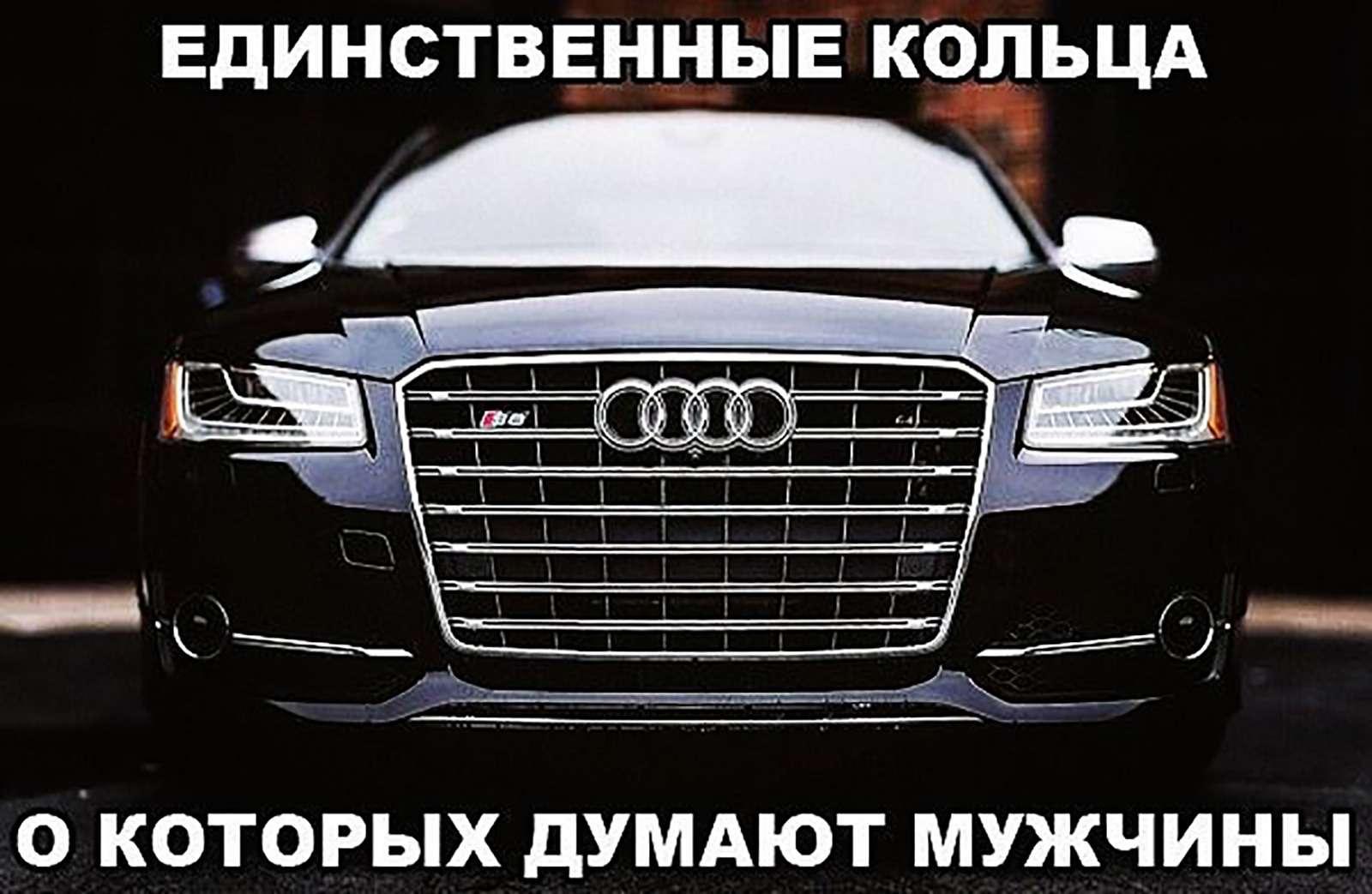 10лучших автомемов недели (поверсии «Зарулем»)— фото 944209