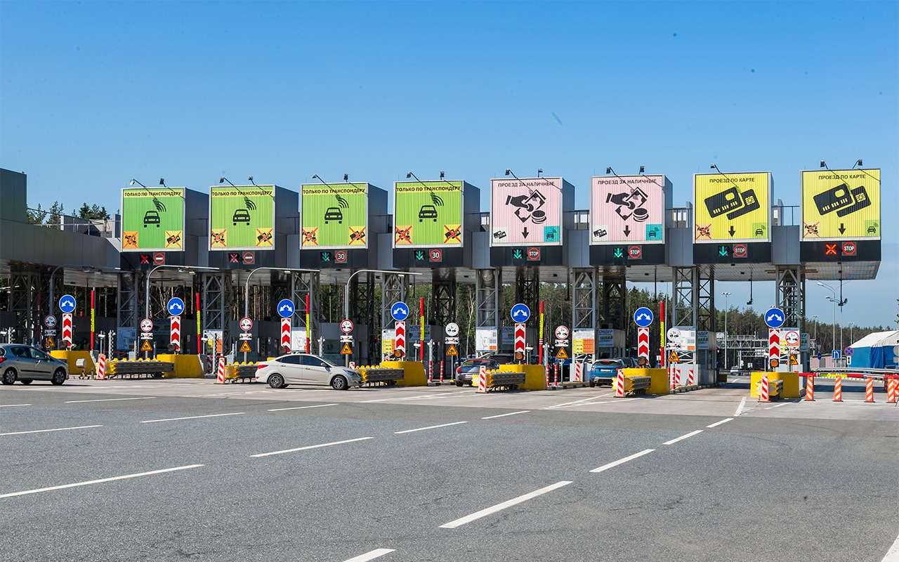 8 главных вопросов водителей оплатных дорогах— фото 875368