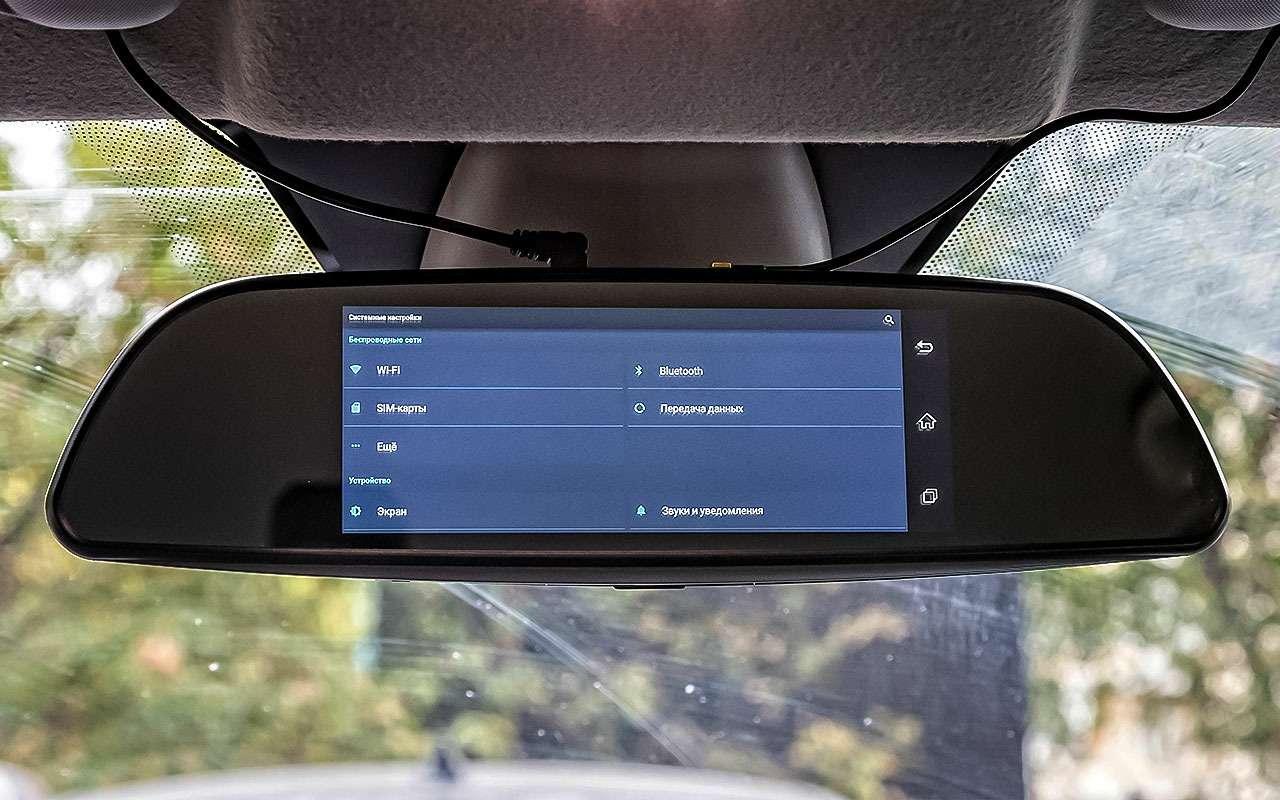Регистратор, навигатор, детектор, зеркало— все водном. Тест ЗР— фото 802359