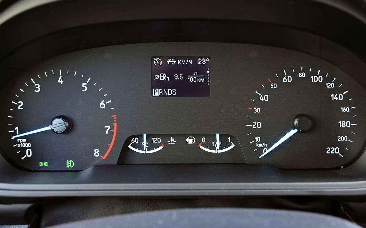 Обновленный Ford EcoSport: три цилиндра, автомат иполный привод— фото 880322