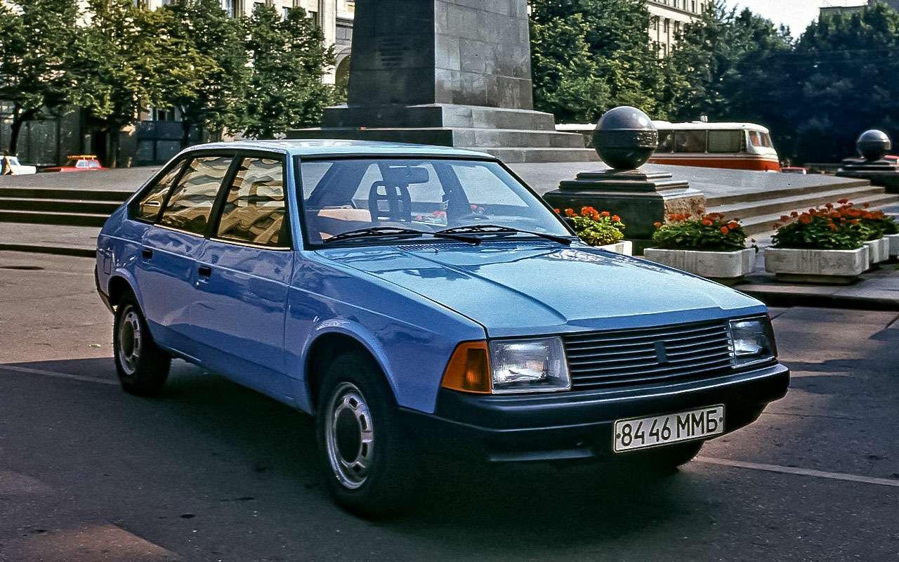 Москвич-2141 1985