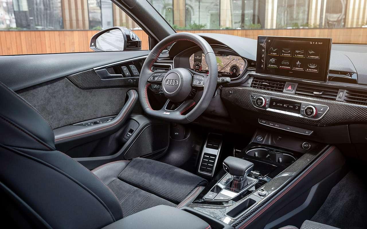Audi A4и А5: все обновления— фото 1223894