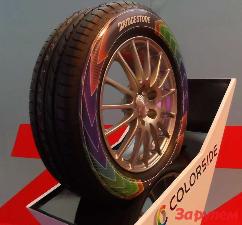 Bridgestone Colorside