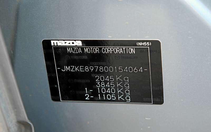 Why car VIN code? – Автоновини з усього світу