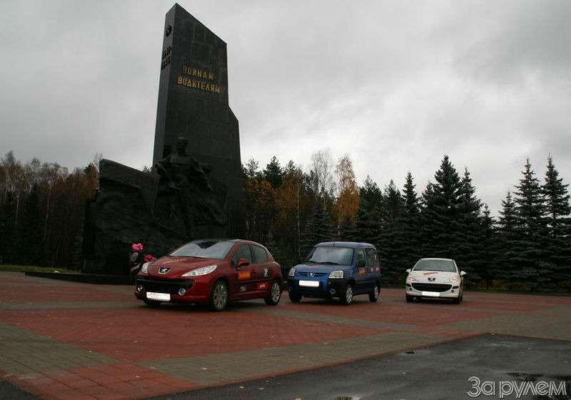 «ПежоПробег». День второй: Москва-Киев-Львов— фото 78107
