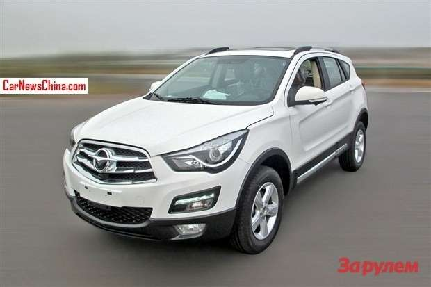 haima s3 white china 0