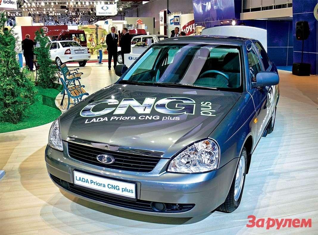 Лада-Приора CNG