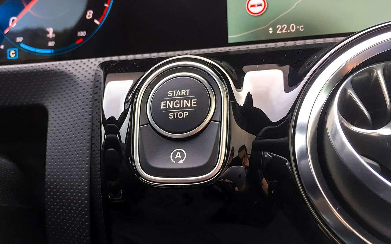Mercedes-Benz А-класса: как большой— фото 876119