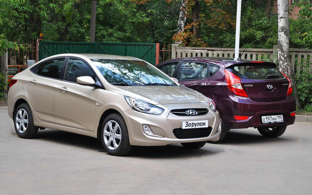 Hyundai Solaris иKia Rio спробегом: все ихпроблемы— фото 1004686