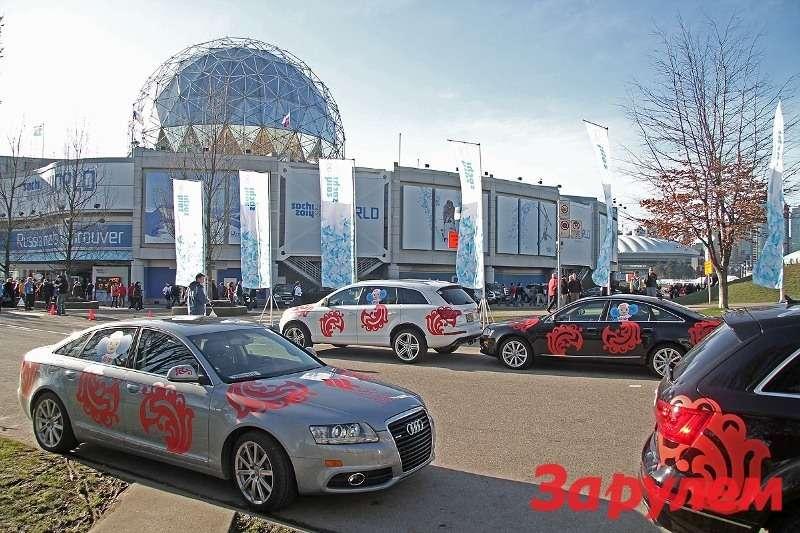 Audi Russia Bosco Family (1)