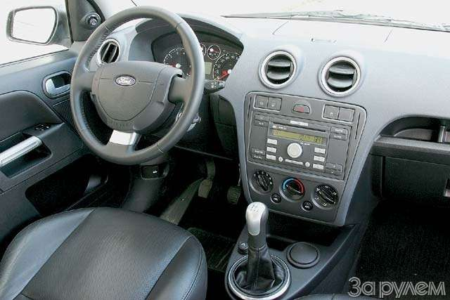 Тест-драйв Ford Fusion, Nissan Note. НОТКА ПРЕВОСХОДСТВА— фото 65008