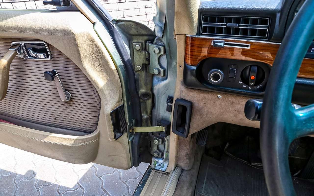 Машина Высоцкого, Карпова иБрежнева: первый вистории S-класс— фото 1210018