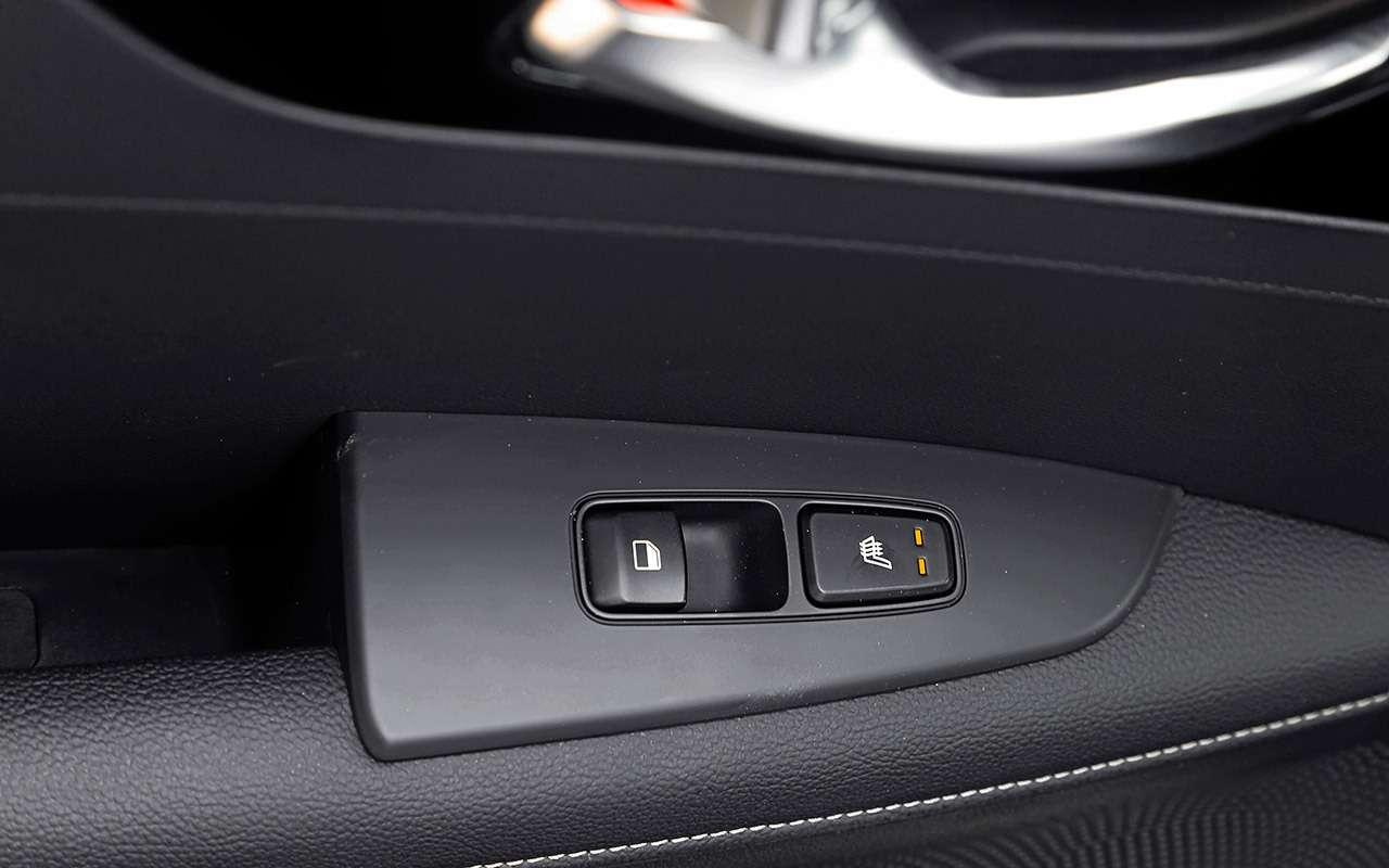 VWJetta, Kia Cerato, Mazda 3— тест-сравнение— фото 1156433