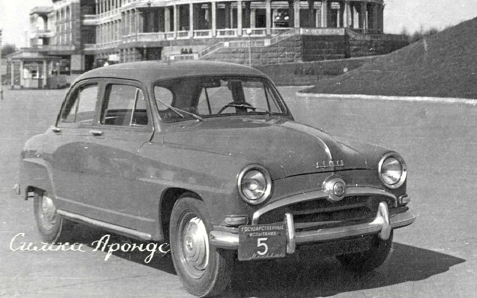 Первая ласточка: Москвич-402на фоне эпохи— фото 605092