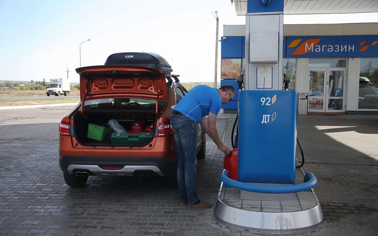 Автопробег «Зарулем», день 2-й: отКазани доКазахстана— фото 906299