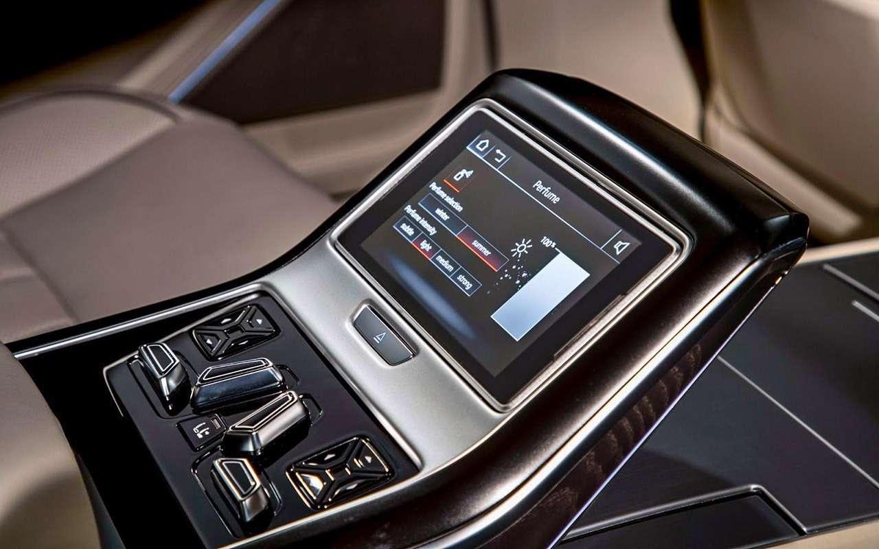 Новая Audi A8— проверяем задатки рефлексолога— фото 790718