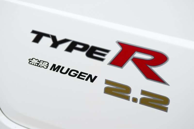 Honda Civic Type-R Mugen 2,2