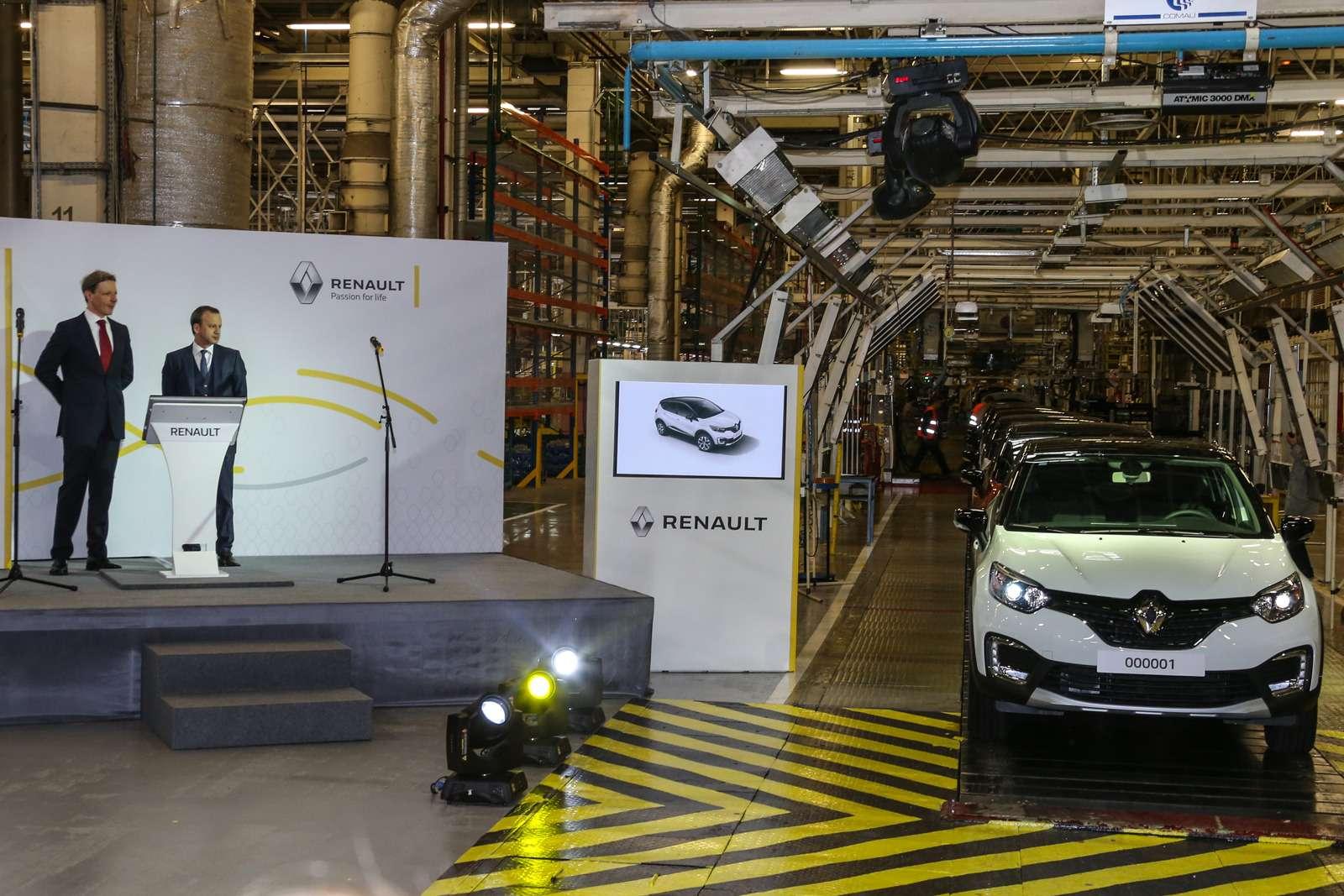 Renault Kaptur: поехали!— фото 581142