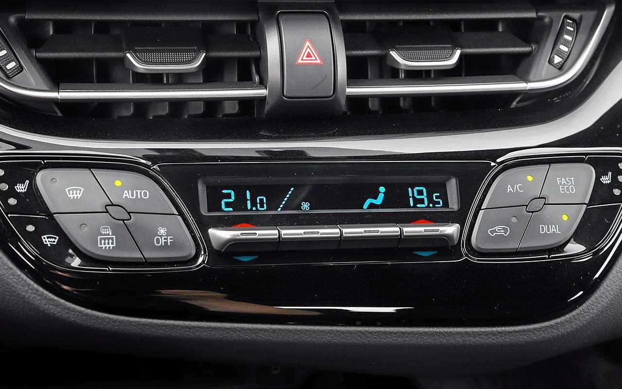 Toyota C-HR против других японских кроссоверов— большой тест-драйв— фото 902401