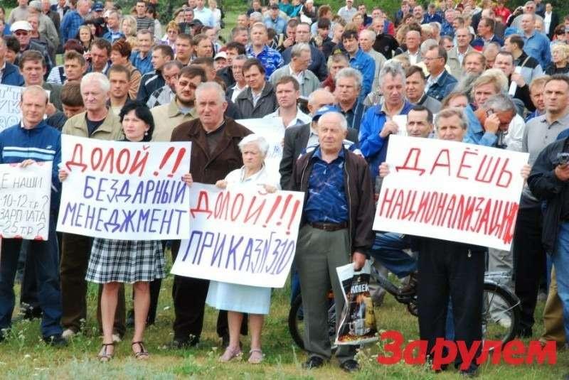vazprotest