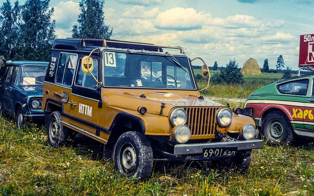 Первые кроссоверы СССР: самоделки из70-80-х— фото 1155573