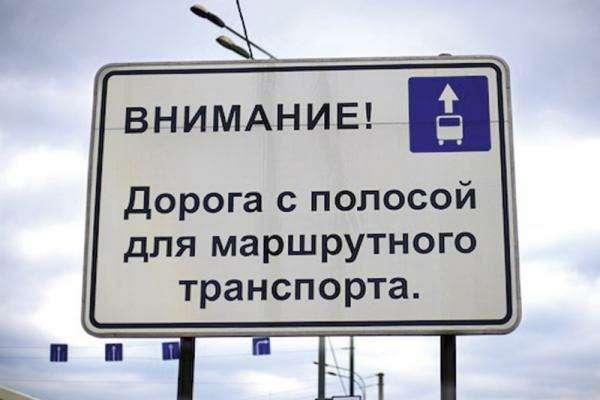 Из-за нехватки мест дляпарковок вроссийской столице эксперты предлагают сдвинуть влево выделенные полосы дляобщественного транспорта исправа отних разрешить парковать автомобили.