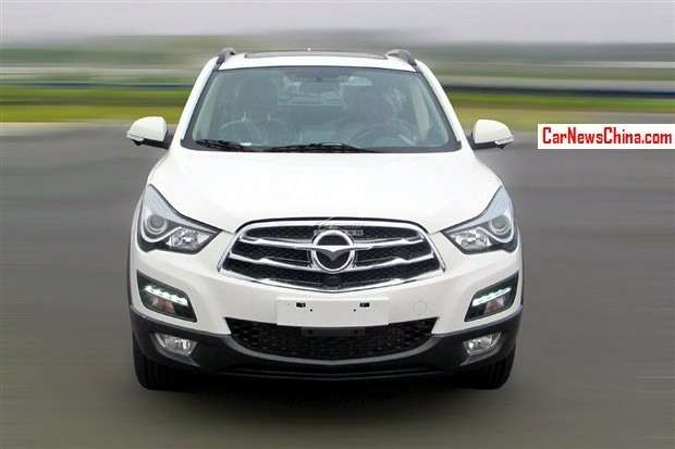 no copyright haima s3 white china 3