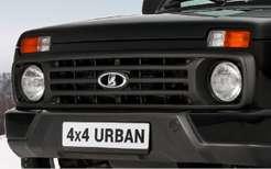 АВТОВАЗ начал сборку Lada 4x4 Urban вверсии Black