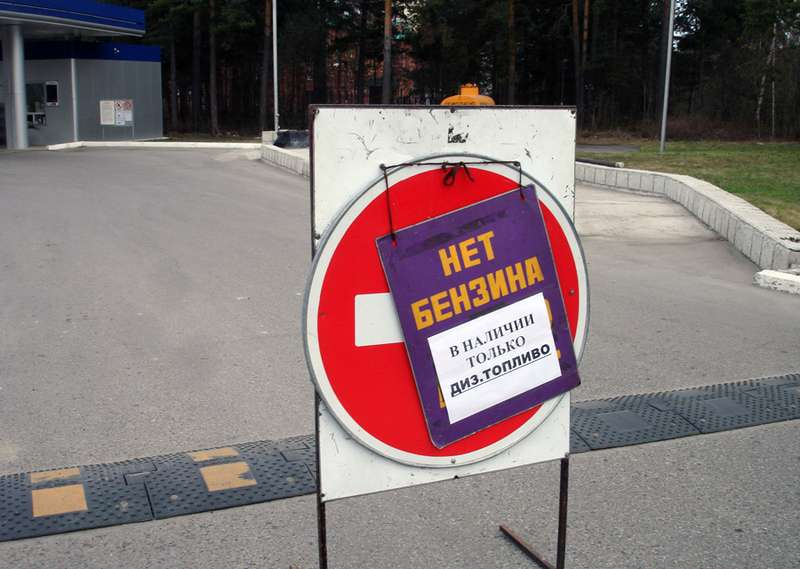 Бннзина нет_no_copyright