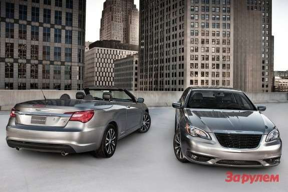 Chrysler 200 S sallon and convertible