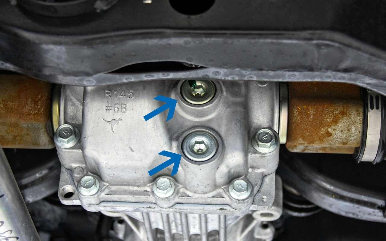Renault Kaptur— тест-ремонт ЗР— фото 784382
