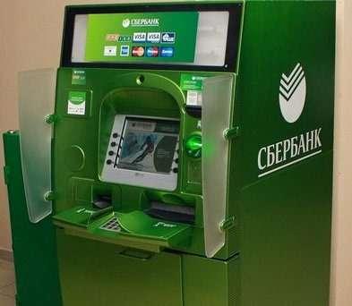 Сервис длянарушителей: найти иоплатить штраф теперь можно через банкомат