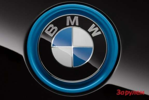 BMW i logotype