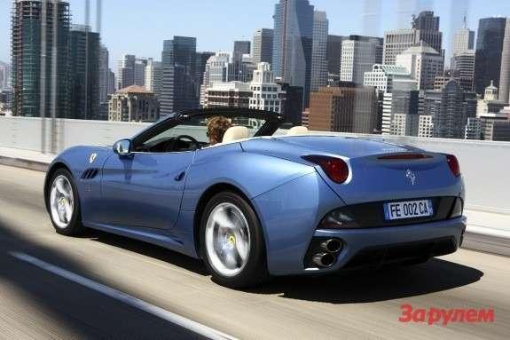 Ferrari California side-rear view