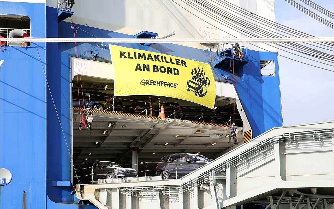 Климаткиллеры не пройдут: «зеленые» блокируют BMW— фото 995170
