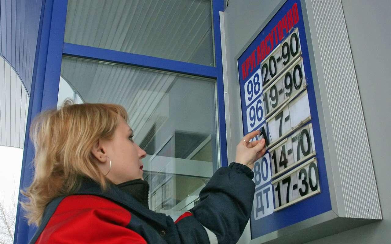 Бензин за9руб, Лада за4200$... Всего 20лет назад— фото 1168240