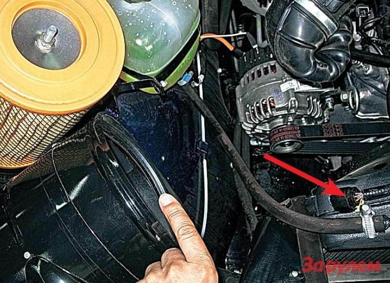 Воздушный фильтр: гофр впускного патрубка отвели всторону, сняв разъем сдатчика расхода воздуха (показан стрелкой). При сборке заправьте паз резиновой прокладки наотбортовку корпуса.
