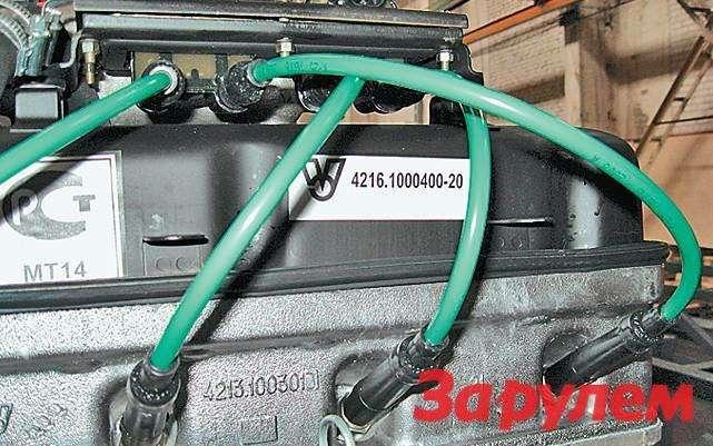 Накрышке коромысел появилась наклейка смодификацией двигателя