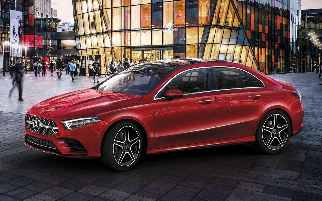 Mercedes-Benz назвал российские цены насвой доступный седан— фото 922464