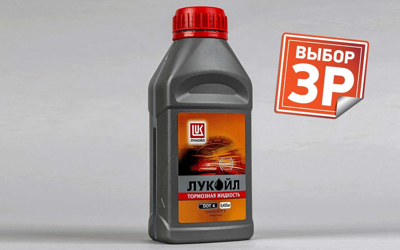 Тормозные жидкости DOT 4— выбор «Зарулем»— фото 950137